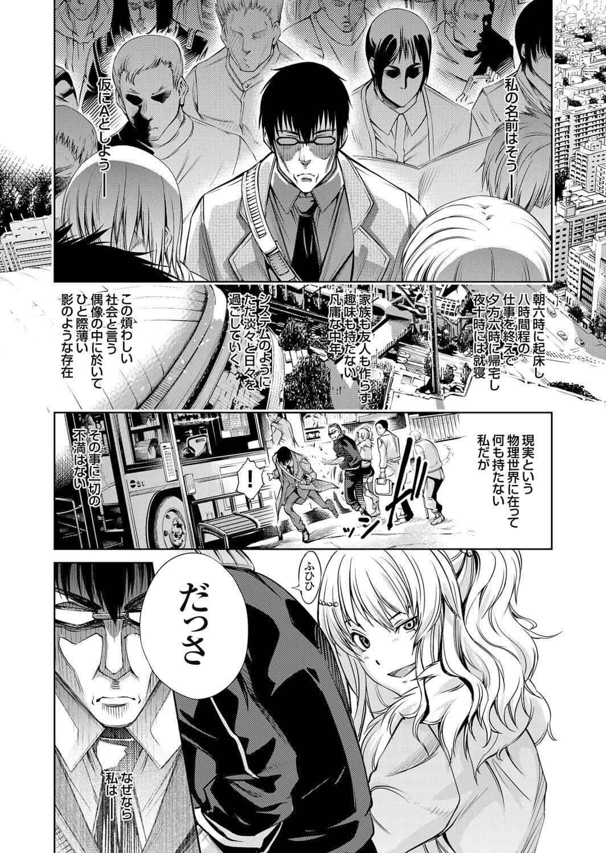 レイプ エロ アニメ