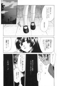 【エロ漫画】市也兄に親には内緒で来たとJKの撫子は言うと、虐められていた市也の罠で撫子は拘束される。【無料 エロ同人】