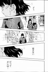 【エロ漫画】後ろ髪が長いだけでヤンキーと呼ばれている俺は、JKのハルカに呼ばれるとヤンキー言うなと言うがハルカはレディースでヤンキーとしか寝た事無いと言う。【無料 エロ同人】