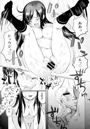 【エロ漫画】シュウジは少女とセックスしてる夢を見て起きると、隣でアンコが寝ていて自分の部屋で寝ろと言う。【無料 エロ同人】