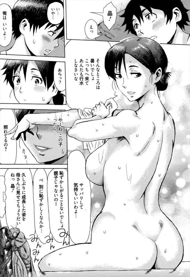 【エロ漫画】母親の全裸を見てセックスしたくなった息子が射精しまくりwww【無料 エロ同人】 (7)