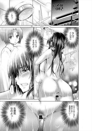 【エロ漫画】小寺が今日も無断欠勤で心配の黒田は誤解を解かないといけないと考えてると、メイドにコスプレしたたまにゃんに相談が有ると言われトイレに行くと…【無料 エロ同人】