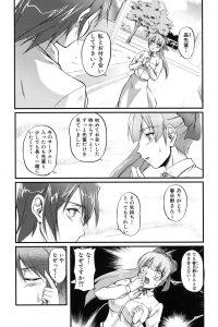 【エロ漫画】春日野は晶先輩に告白するが女だからと断られ、春日野は1年前に失恋して転校して来たと言う。【無料 エロ同人】