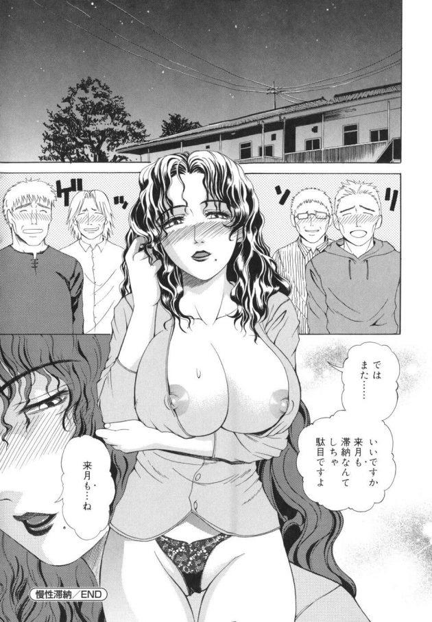 【エロ漫画】家賃が払えず大家さんのところへ待ってくれと頼みに行ったら巨乳熟女のな大家さんからフェラされたりパイズリされて…【無料 エロ同人】 (19)
