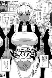 【エロ漫画】メイドで褐色のディアは伊集院家に仕えていて、玲一坊ちゃんの1人暮らしに付いていった。【無料 エロ同人】
