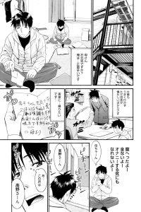 【エロ漫画】仕事が上手くいかない高野は実家に帰りたいと母に手紙を書いていると、隣人の美奈が来て晩ごはんを持って来てくれる。【無料 エロ同人】