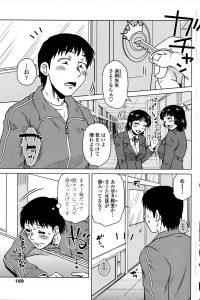 【エロ漫画】浜岡先生は学校の空き部屋を覗くと夏実先輩がオナニーしていて、慌てて閉めると何でいるのか聞くと…【無料 エロ同人】