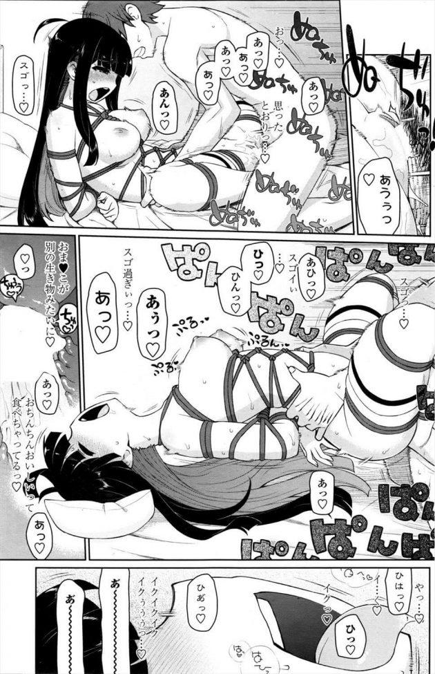 【エロ漫画】樹正は野外のトイレに走って行くと痴女の女が緊縛で拘束されていてセックスしようと言ってきた。【無料 エロ同人】 (15)