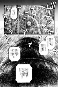 【エロ漫画】JKの女は輪姦され正常位で突かれながら巨乳を揉まれフェラをして口内射精され家に帰らせてと言う。【無料 エロ同人】
