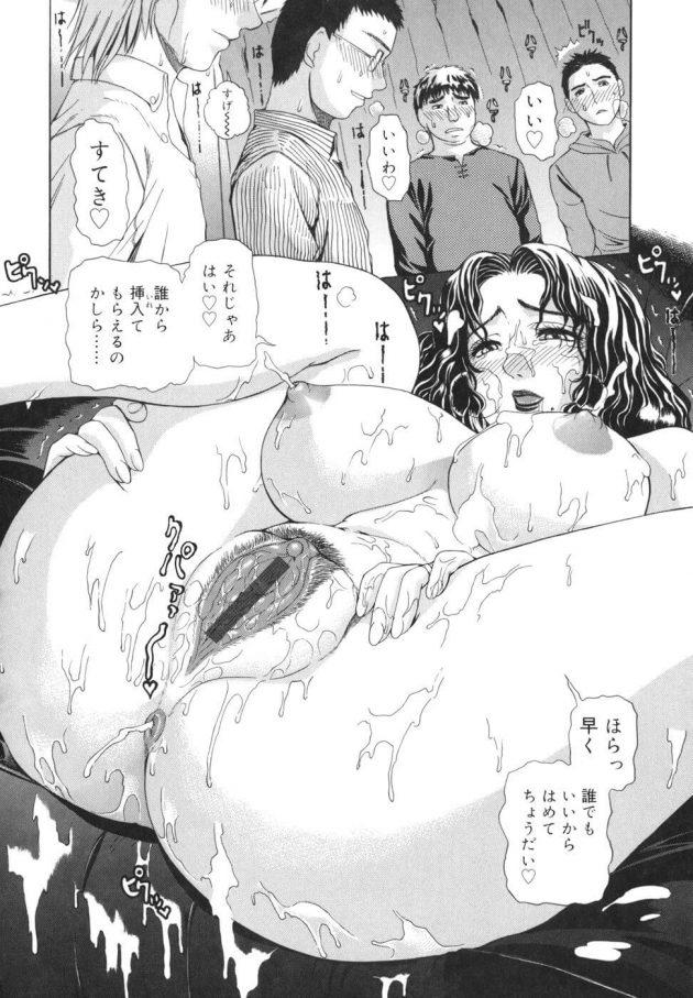 【エロ漫画】家賃が払えず大家さんのところへ待ってくれと頼みに行ったら巨乳熟女のな大家さんからフェラされたりパイズリされて…【無料 エロ同人】 (10)