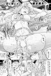 【エロ漫画】晶子が進学するのに一部屋貸してあげる事になった純は、晶子の母がいなくなるとキスをされる。【無料 エロ同人】