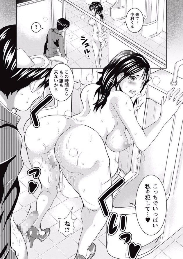 【エロ漫画】JDは綾は今日で教育実習が終わり生徒に挨拶すると、気分が悪くなったと言い何故か男子トイレに入りオナニーを始める。【無料 エロ同人】 (16)