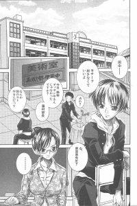 【エロ漫画】美術室で藤村部長は田中にモチーフは出さなくて良いと言い、女教師の麻里奈に聞くと麻里奈はヌードデッサンを行うと言い生徒の前で露出する。【無料 エロ同人】
