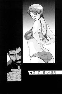 【エロ漫画】宏美はキスをしてからフェラをすると巨乳を揉まれ、正常位でセックスをして逝かされる。シャワーを浴びて部長の所へ戻るとバックでセックスを始め…【無料 エロ同人】