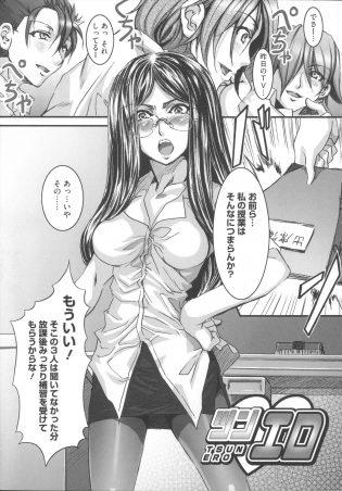 【エロ漫画】眼鏡っ子の女教師は授業を真面目に受けない生徒に放課後補習と言うと、ビッチな女教師は生徒に足コキしてる所に森も入っていく…【無料 エロ同人】