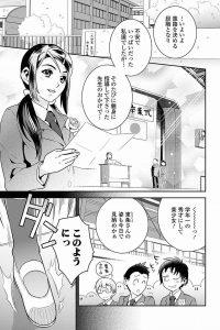 【エロ漫画】JKの東条は学校の卒業式で生徒達の前でバイブを入れている姿を妄想し、卒業式が終わり教室にいると西岡先生が来る…【無料 エロ同人】