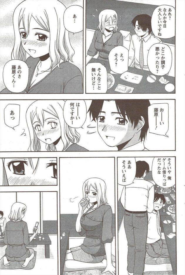 【エロ漫画】僕は密かに想いを寄せていた会社の先輩のお姉さんとホテルに来ていた。【無料 エロ同人】 (5)