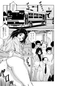 【エロ漫画】朝の通勤バスで痴漢に遭ってしまい、パンティー取られた巨乳女教師がそのことを男子生徒に知られてセックスする流れにw【無料 エロ同人】