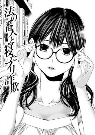 【エロ漫画】JDで眼鏡っ子のホリーは緊急の用事で全員集合と伝えるが、女2人は合コンだからと智也にお願いして行ってしまうw【無料 エロ同人】