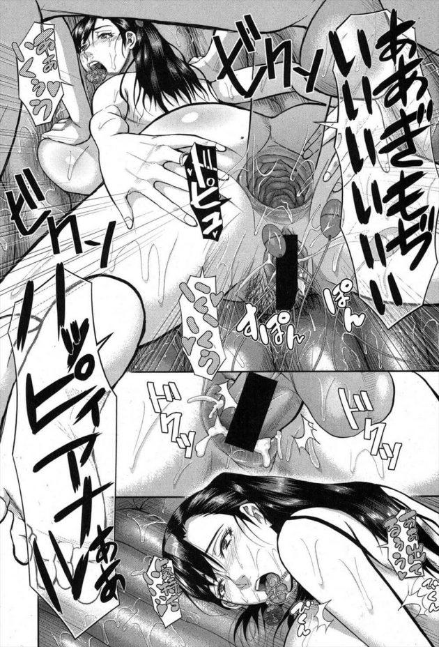 【エロ漫画】人妻の綾乃はエクササイズに通うと犬飼先生にアナルに指を入れられ逝かされ…【無料 エロ同人】(22)