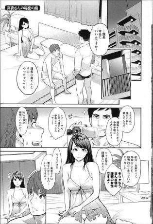 【エロ漫画】インポな上司から妻を犯してくれとお願いされて人妻を犯したら3Pセックスする展開にw【無料 エロ同人】