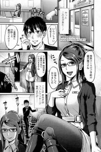 【エロ漫画】エステにいったら黒いパンストのまま足コキをしてくれるビッチなエステの巨乳お姉さんww【無料 エロ同人】