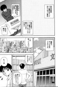 【エロ漫画】美由紀は巨乳を見てムラムラしてる僕に気づき服を脱ぐ。【無料 エロ同人】