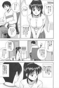 【エロ漫画】旦那が浮気してるかも…と隣に住んでる青年に相談してNTRセックスしちゃう巨乳人妻w【無料 エロ同人】