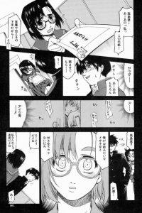 【エロ漫画】学生時代、眼鏡っ子に告白されたのに友達が覗いてたからフってしまった男が2年後に再会してセックスしちゃう!【無料 エロ同人】