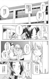 【エロ漫画】あなたの通天閣が、私の道頓堀に…!溢れ出しちゃうっ!!大阪弁の女の子を主人公に据えた所謂「方言女子」もの。【無料 エロ同人】