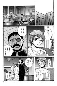 【エロ漫画】人妻の白井は準備は良いか聞かれて言われた通りにしたと言い、部屋に連れて行かれると最高の調教師を紹介される…【無料 エロ同人】