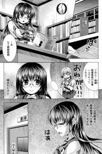 【エロ漫画】魔物が封印されていた本を開いちゃった巨乳眼鏡っ子JKが触手で全身を拘束されて種付けされちゃってるよw【無料 エロ同人】