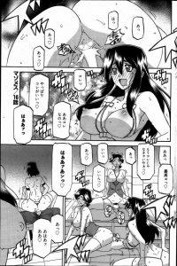 【エロ漫画】他の男達に彼のでは物足りないハズ、と暗示をかけられて2穴セックスする淫乱ドM貧乳雌豚ww【無料 エロ同人】