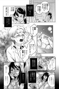 【エロ漫画】悠乃は初めて会った時から義姉が好きで妄想しながらオナニーしてる所を義姉に見られてしまう…【無料 エロ同人】
