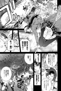 【エロ漫画】神楽耶は巨大すぎて魔力が効かないと言うと、みひろが謎の転校生花天使で変身する!!【無料 エロ同人】