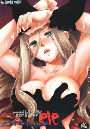 【エロ漫画】薬を売ってる巨乳少女のミアは男たちに犯されまくっている。【無料 エロ同人】
