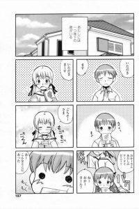 【エロ漫画】JK姉のパンツをくんかくんかしながらオナニーしちゃってたショタ弟w覗き見てた姉も股間が熱くなっちゃって…【無料 エロ同人】