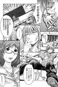 【エロ漫画】女教師は男子生徒とセックスを…【無料 エロ同人】