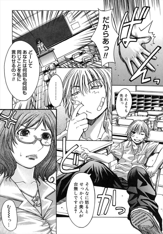 【エロ漫画】チンポが大きい人が好きとフラれた弟の為に、姉が人肌脱いでふたなり巨根を彼女に見せつけるw【みつや エロ同人】