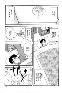 【エロ漫画】俺は風邪を引いて寝込んでいて薬箱の中から熱さまシー娘を見つけ、こんなの持ってたか気になったがおでこに貼ると擬人化したカワイイ熱さまシー娘の雪乃が現れた。【無料 エロ同人】