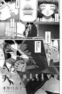 【エロ漫画】学校の教室でJKの由美は藤くんに巨乳を触られて嫌と言い逃げ出すが、翌日の放課後に藤くんを呼び出すと触られるだけで感じでしまうと言う…【無料 エロ同人】