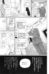 【エロ漫画】JKのユカは友達と歩いてると外人にぶつかり、男は女性を犯しても罪にならないと言ったので逃げるがアユミと捕まってしまう…【無料 エロ同人】
