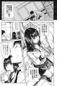 【エロ漫画】いつもエロい妄想ばかりしているJKは、以前図書室で男子と二人きりになりそのまま彼とセックスをしてしまい……。【無料 エロ同人】