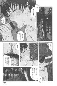 【エロ漫画】夏祭りで再会した以前同級生だった彼女は人気のない所へ僕を誘ってくるww【無料 エロ同人】