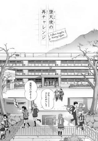 【エロ漫画】昔はオタクだった親戚のお兄さんが家に泊まりに来るというので怯えていたJCだったが、久しぶりに会った彼はすっかり痩せてイケメンになっていて……。【無料 エロ同人】