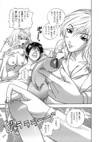【エロ漫画】保険室で全裸でベッドに横たわってる俺は保険医の先生とその妹から逆レイプされてるwww【無料 エロ同人】
