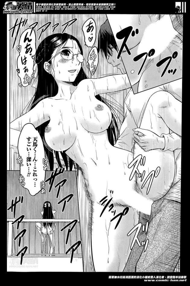 【エロ漫画】巨乳眼鏡っ子な女教師が学校の屋上で教え子と全裸露出プレイwww【無料 エロ同人】(12)
