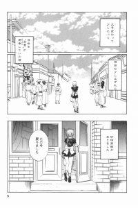 【エロ漫画】大正浪漫な時代に珈琲商館をやっている女主人の下で奉公をしているメイド制服姿の彼女は、トイレへ行った常連のお客から揶揄われてしまい……。【無料 エロ同人】