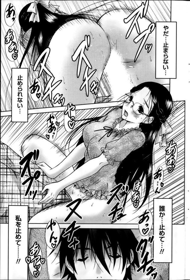 【エロ漫画】巨乳眼鏡っ子な女教師は教え子のお見舞いのはずがフェラを始めちゃうww【無料 エロ同人】(19)