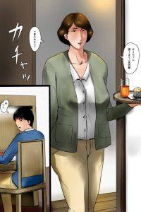 【エロ漫画】勉強のご褒美にショタな息子の性処理を手伝うようになった巨乳人妻熟女な彼女は、今日も息子からお願いされパイズリフェラで顔射ぶっかけをされてしまう。【無料 エロ同人】